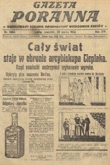 Gazeta Poranna : ilustrowany dziennik informacyjny wschodnich kresów. 1923, nr6663