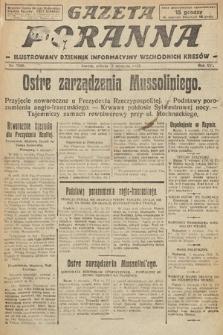 Gazeta Poranna : ilustrowany dziennik informacyjny wschodnich kresów. 1925, nr7290