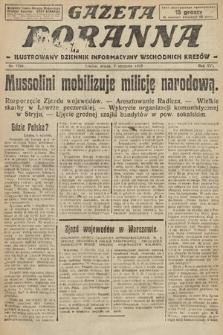 Gazeta Poranna : ilustrowany dziennik informacyjny wschodnich kresów. 1925, nr7294