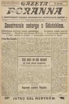 Gazeta Poranna : ilustrowany dziennik informacyjny wschodnich kresów. 1925, nr7297
