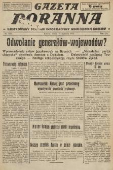 Gazeta Poranna : ilustrowany dziennik informacyjny wschodnich kresów. 1925, nr7301