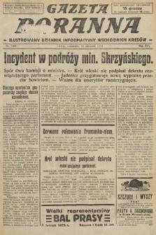 Gazeta Poranna : ilustrowany dziennik informacyjny wschodnich kresów. 1925, nr7302
