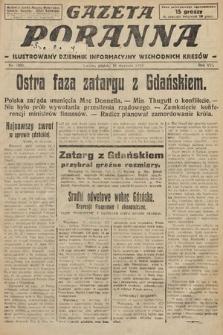 Gazeta Poranna : ilustrowany dziennik informacyjny wschodnich kresów. 1925, nr7303