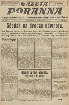 Gazeta Poranna : ilustrowany dziennik informacyjny wschodnich kresów. 1925, nr7304