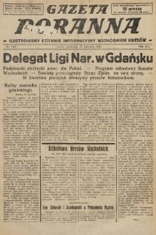 Gazeta Poranna : ilustrowany dziennik informacyjny wschodnich kresów. 1925, nr7305