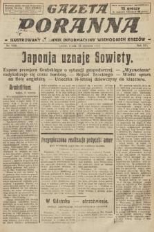Gazeta Poranna : ilustrowany dziennik informacyjny wschodnich kresów. 1925, nr7308
