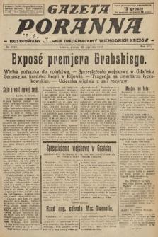 Gazeta Poranna : ilustrowany dziennik informacyjny wschodnich kresów. 1925, nr7310