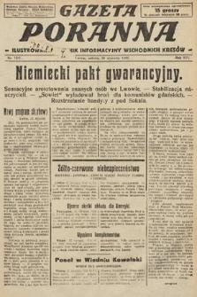 Gazeta Poranna : ilustrowany dziennik informacyjny wschodnich kresów. 1925, nr7311