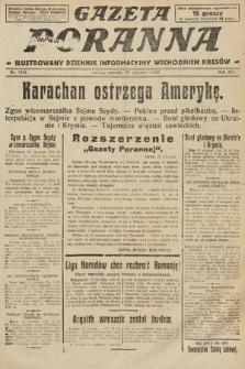 Gazeta Poranna : ilustrowany dziennik informacyjny wschodnich kresów. 1925, nr7314
