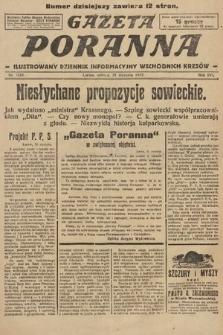 Gazeta Poranna : ilustrowany dziennik informacyjny wschodnich kresów. 1925, nr7318