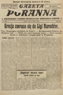 Gazeta Poranna : ilustrowany dziennik informacyjny wschodnich kresów. 1925, nr7322