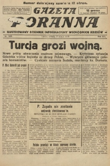 Gazeta Poranna : ilustrowany dziennik informacyjny wschodnich kresów. 1925, nr7325