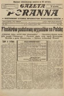 Gazeta Poranna : ilustrowany dziennik informacyjny wschodnich kresów. 1925, nr7332