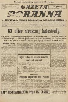 Gazeta Poranna : ilustrowany dziennik informacyjny wschodnich kresów. 1925, nr7333
