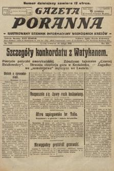 Gazeta Poranna : ilustrowany dziennik informacyjny wschodnich kresów. 1925, nr7337