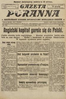Gazeta Poranna : ilustrowany dziennik informacyjny wschodnich kresów. 1925, nr7338