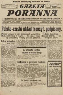 Gazeta Poranna : ilustrowany dziennik informacyjny wschodnich kresów. 1925, nr7344