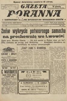 Gazeta Poranna : ilustrowany dziennik informacyjny wschodnich kresów. 1925, nr7348