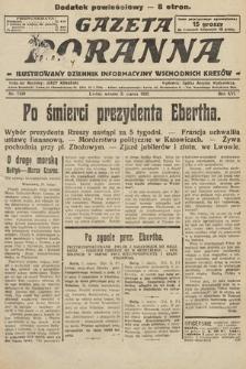 Gazeta Poranna : ilustrowany dziennik informacyjny wschodnich kresów. 1925, nr7349