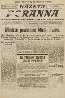 Gazeta Poranna : ilustrowany dziennik informacyjny wschodnich kresów. 1925, nr7360