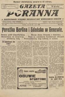 Gazeta Poranna : ilustrowany dziennik informacyjny wschodnich kresów. 1925, nr7361