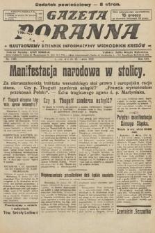Gazeta Poranna : ilustrowany dziennik informacyjny wschodnich kresów. 1925, nr7363