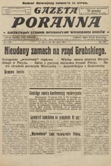 Gazeta Poranna : ilustrowany dziennik informacyjny wschodnich kresów. 1925, nr7364