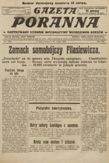 Gazeta Poranna : ilustrowany dziennik informacyjny wschodnich kresów. 1925, nr7365