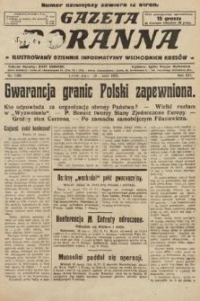 Gazeta Poranna : ilustrowany dziennik informacyjny wschodnich kresów. 1925, nr7366
