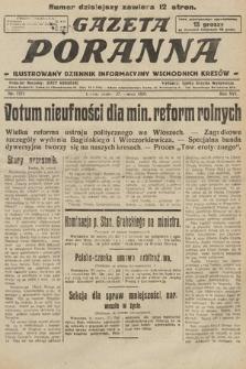 Gazeta Poranna : ilustrowany dziennik informacyjny wschodnich kresów. 1925, nr7373