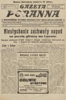 Gazeta Poranna : ilustrowany dziennik informacyjny wschodnich kresów. 1925, nr7375
