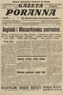 Gazeta Poranna : ilustrowany dziennik informacyjny wschodnich kresów. 1925, nr7378