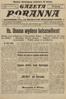 Gazeta Poranna : ilustrowany dziennik informacyjny wschodnich kresów. 1925, nr7381