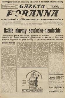 Gazeta Poranna : ilustrowany dziennik informacyjny wschodnich kresów. 1925, nr7383