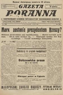 Gazeta Poranna : ilustrowany dziennik informacyjny wschodnich kresów. 1925, nr7385