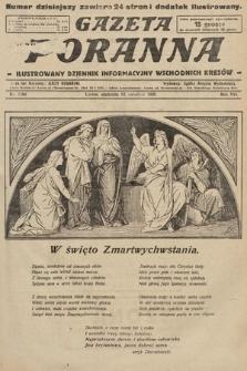 Gazeta Poranna : ilustrowany dziennik informacyjny wschodnich kresów. 1925, nr7389