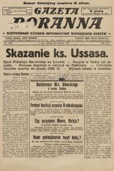 Gazeta Poranna : ilustrowany dziennik informacyjny wschodnich kresów. 1925, nr7393