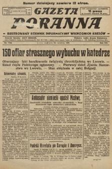 Gazeta Poranna : ilustrowany dziennik informacyjny wschodnich kresów. 1925, nr7394