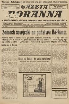 Gazeta Poranna : ilustrowany dziennik informacyjny wschodnich kresów. 1925, nr7395