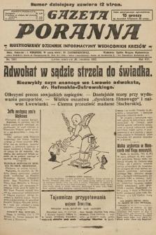 Gazeta Poranna : ilustrowany dziennik informacyjny wschodnich kresów. 1925, nr7401