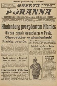 Gazeta Poranna : ilustrowany dziennik informacyjny wschodnich kresów. 1925, nr7403