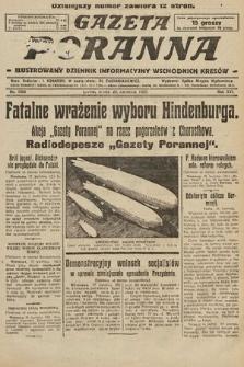 Gazeta Poranna : ilustrowany dziennik informacyjny wschodnich kresów. 1925, nr7404