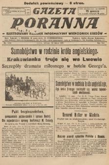 Gazeta Poranna : ilustrowany dziennik informacyjny wschodnich kresów. 1925, nr7416