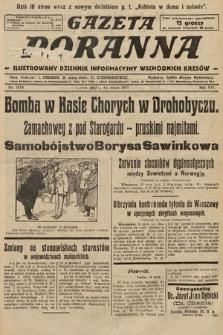 Gazeta Poranna : ilustrowany dziennik informacyjny wschodnich kresów. 1925, nr7419