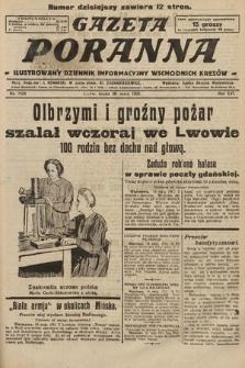 Gazeta Poranna : ilustrowany dziennik informacyjny wschodnich kresów. 1925, nr7424