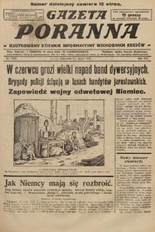 Gazeta Poranna : ilustrowany dziennik informacyjny wschodnich kresów. 1925, nr7425
