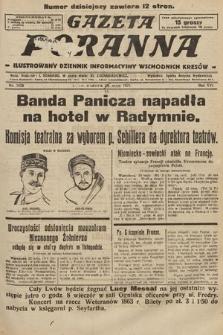 Gazeta Poranna : ilustrowany dziennik informacyjny wschodnich kresów. 1925, nr7428