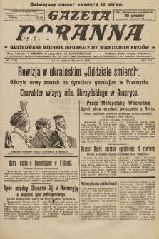 Gazeta Poranna : ilustrowany dziennik informacyjny wschodnich kresów. 1925, nr7434