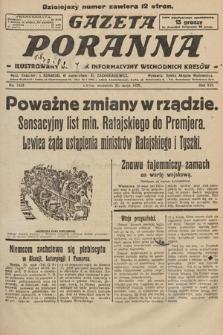 Gazeta Poranna : ilustrowany dziennik informacyjny wschodnich kresów. 1925, nr7435