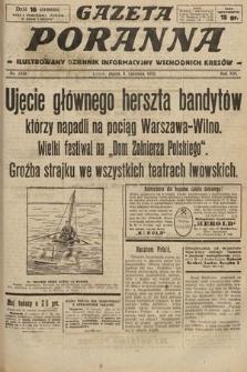 Gazeta Poranna : ilustrowany dziennik informacyjny wschodnich kresów. 1925, nr7439